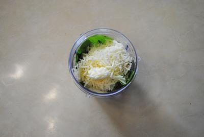 Homemade Basil Pesto | Ingredients | Recipe Treasure 4